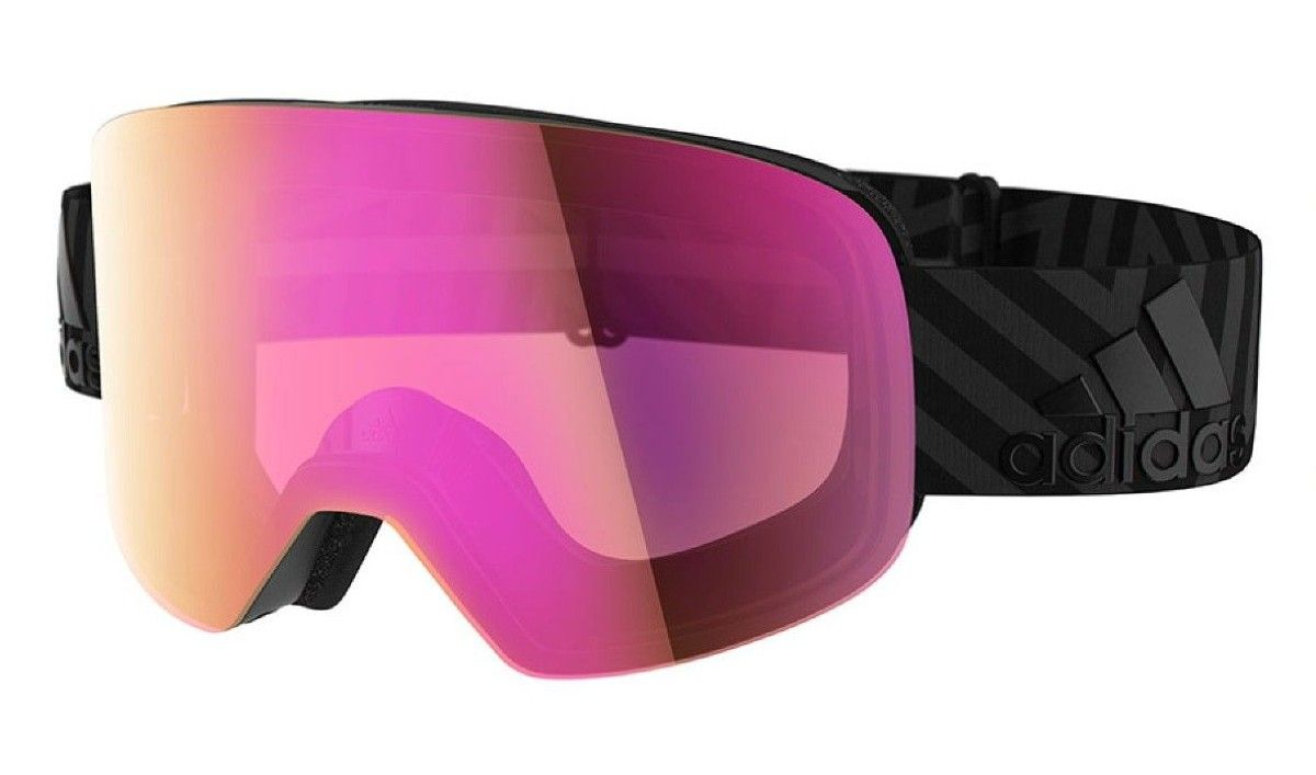 Adidas Backland 8050 | Occhiali da sole | Ottica Vasari